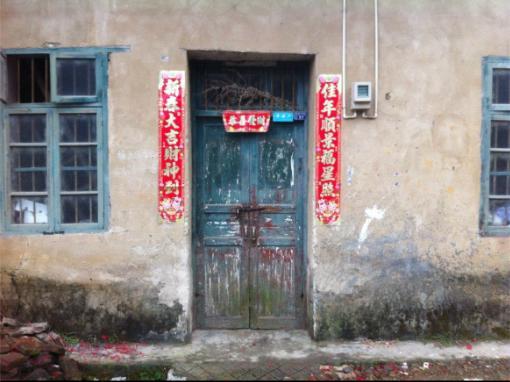 chinese passover