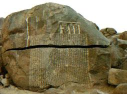 imhotepinscrip2