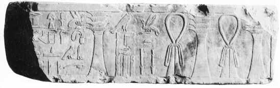 josimhotepcarv